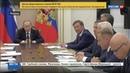 Новости на Россия 24 • Завалившие ЕГЭ выпускники смогут пересдать экзамены в сентябре