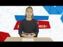 Омутинскаяшкола1 , РДШ72 , Schoolинфо Школьный медиацентр Новостной выпуск сентябрь 2018.