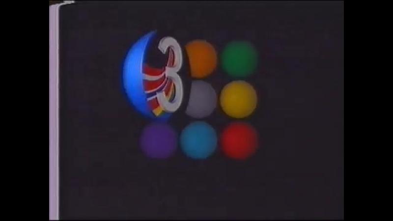 Программа передач и конец эфира (TV3 [Швеция], 02.08.1990)