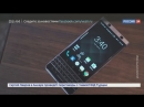 Вести.net. Легендарный бренд Palm возвращается с компактным смартфоном
