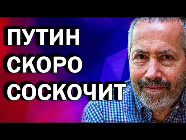 3aпaxлo жapeным cитyaция cквepнaя Леонид Радзиховский