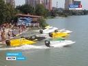 В Краснодаре завершился Чемпионат России по водно моторному спорту