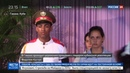 Новости на Россия 24 • Прощание с Фиделем Кастро: команданте умер, но он жив