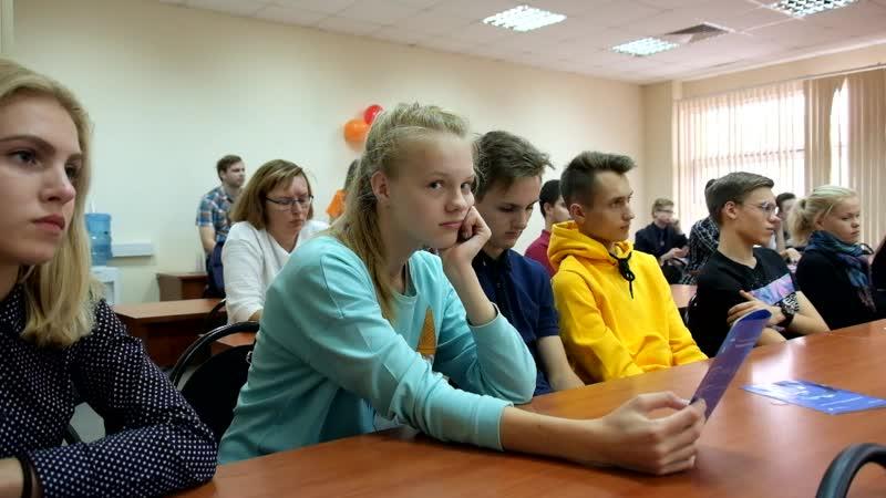 Фестиваль открытие нового сезона клуба старшеклассников IBoss