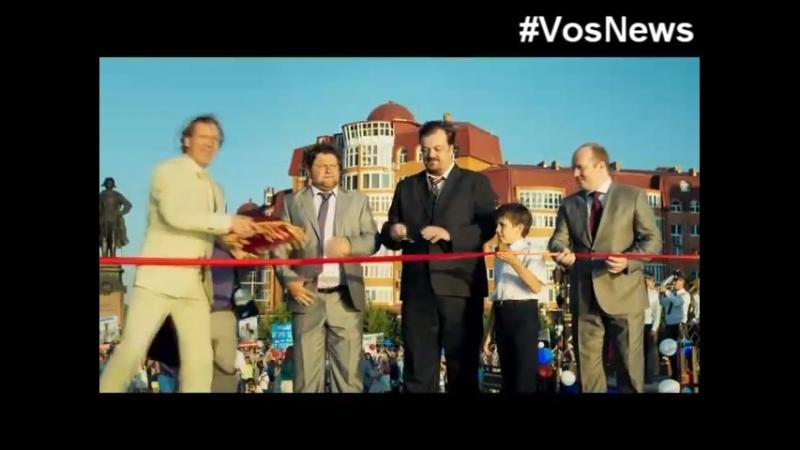 Сцена из фильма День выборов - 2 » Freewka.com - Смотреть онлайн в хорощем качестве