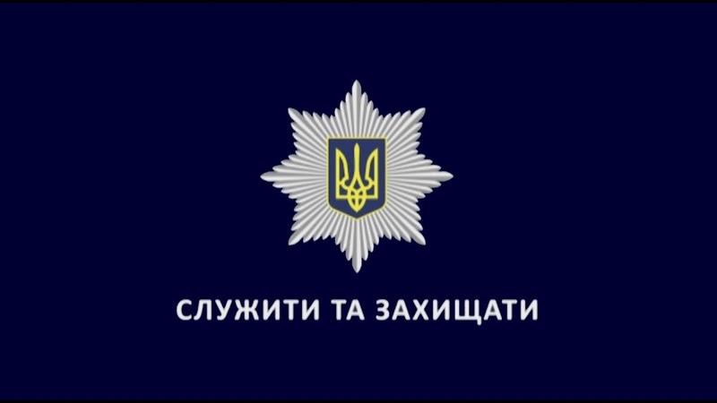 На Одещині поліцейські оперативно затримали підозрюваного в озброєному розбійному нападі