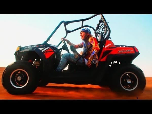 6IX9INE STOOPID FT BOBBY SHMURDA Official Music Video