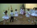 Танцевальная ритмика 5-7 лет