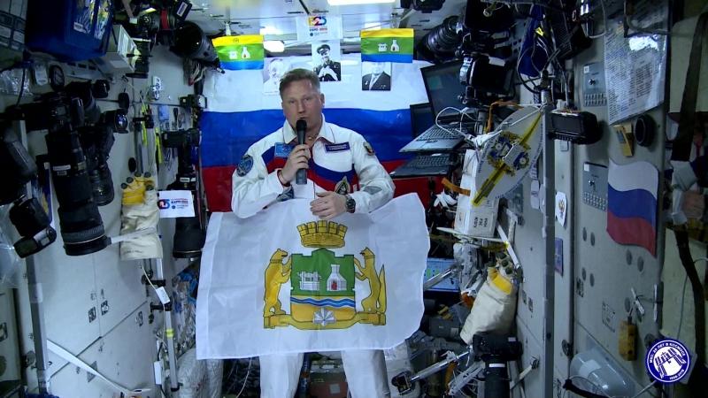 Сергей Прокопьев поздравляет Екатеринбург с Днем города