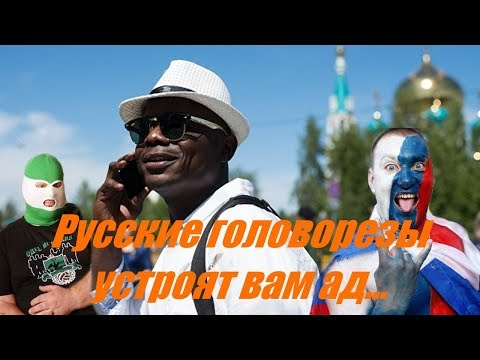 Вынос мозга от Британских СМИ Темнокожие россияне cтpadают в России Но не знают этого
