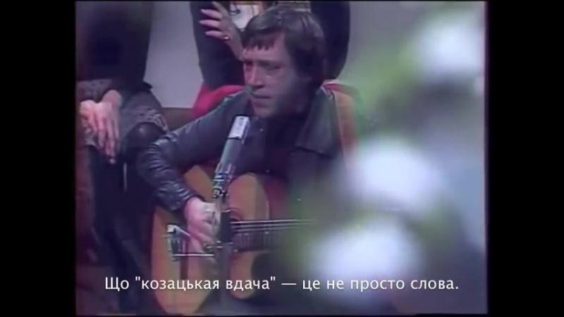 Балада про Пам'ять — (Захисникам України присвячується) — Саблич.