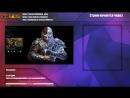 Заценим игру после первой части Middle earth Shadow of War