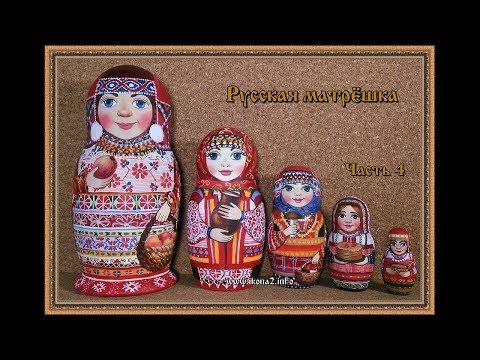 Русская матрёшка в подарок