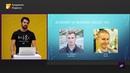 5 секретов как стать Kaggle грандмастером Павел Плесков