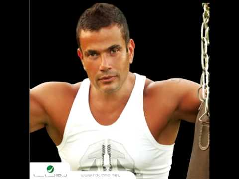 Amr Diab...Malak | عمرو دياب...مالك