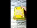 Пчелиная коробка