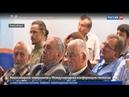 Геологи собрались на конференции в Новосибирске