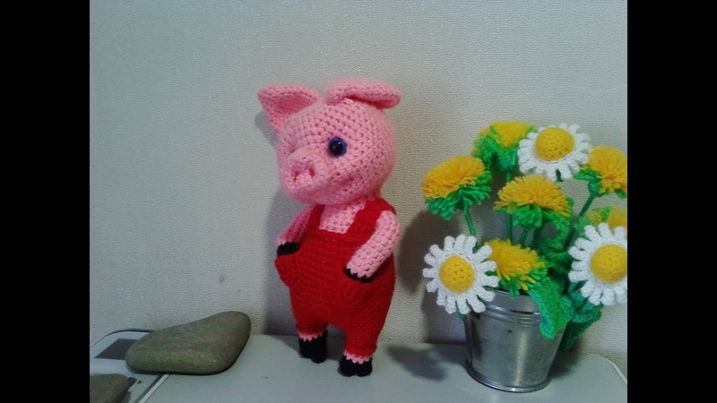 Чудесный поросенок, ч.2. A wonderful pig, р.2. Amigurumi. Crochet. Амигуруми. Игрушки крючком.