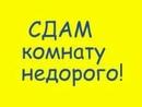 Объявление от Aleftina - фото №1