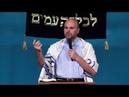 36. Недельная глава Торы «БЕААЛОТХА» (Числ. 8:1 - 12:15) — Виталий Олийник