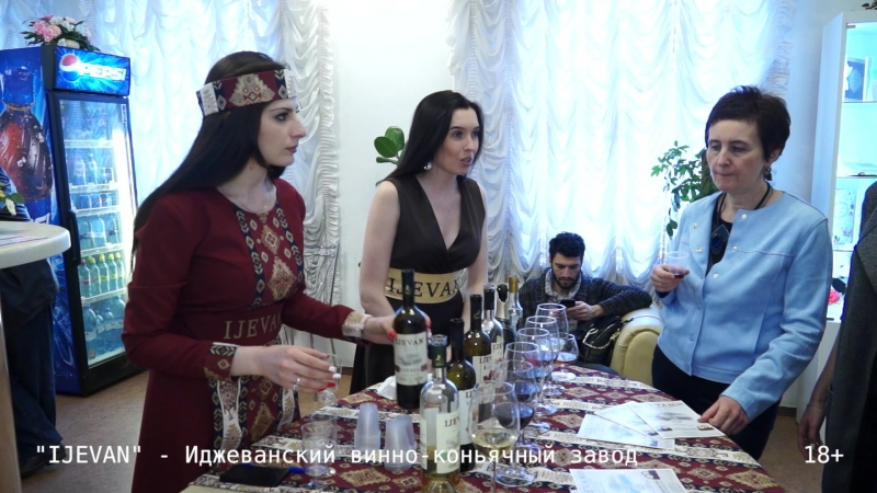 Skorosvadbann 18 КОМПАНИЯ IJEVAN Иджеванский винно-коньячный завод
