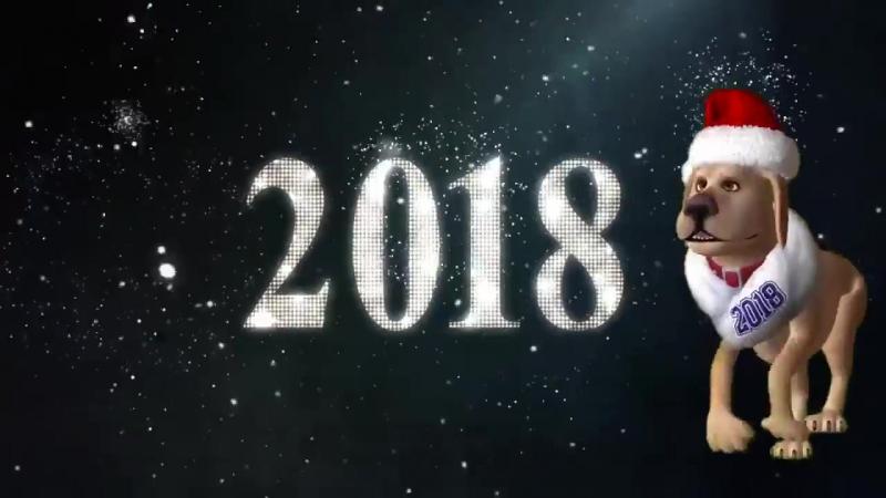 Prikolnoe_pozdravlenie_s_novym_godom_2018_god_sobaki_new_year_2018_year_of_the_dog_1_(MosCatalogue.net)