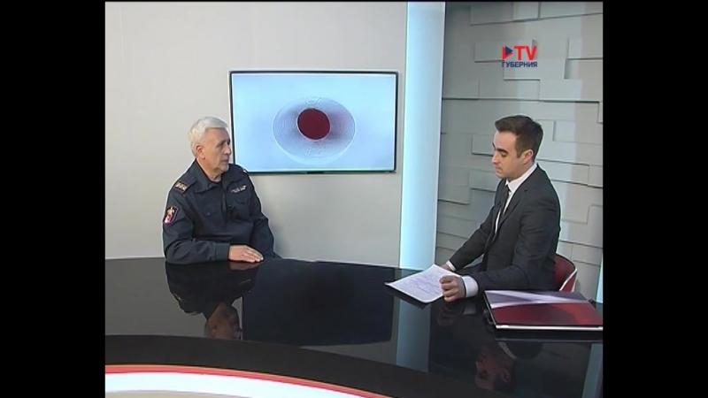 Интервью ТНТ-Губернии заместителя председателя ВОО ВДПО Кондратьева С.В.