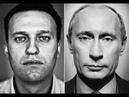 Митинг Навального 5 мая Может ли Россия быть свободной