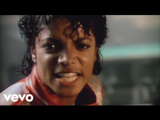 Майкл  Джексон  Michael Jackson - Beat It (Digitally Restored Version) HD