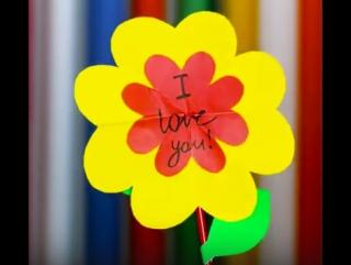ПОДЕЛКИ ДЛЯ ДЕТЕЙ  Цветок с сюрпризом