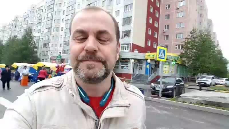 Саотлорские ночи 2018. Дружба народов. Нижневартовск