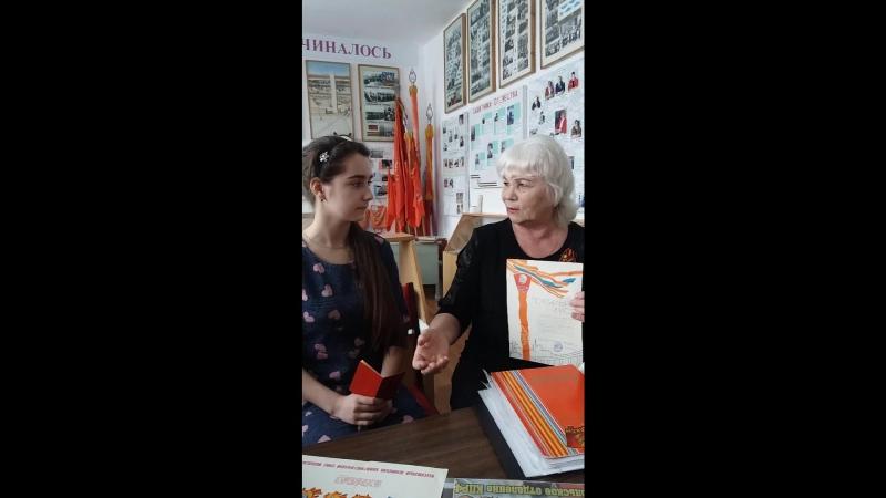 Вспоминает Г.Н.Самоловова, ветеран педагогического труда, Отличник народного образования.