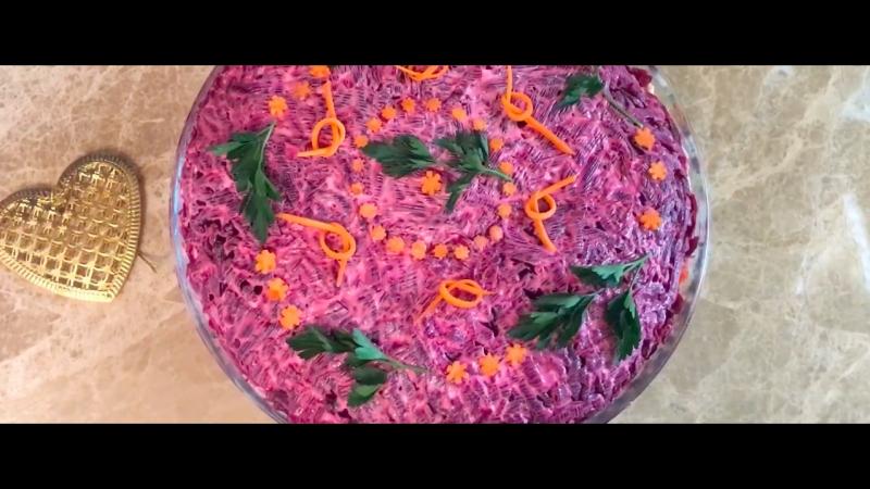 Салат «Курица под шубой — рецепт от » Freewka.com - Смотреть онлайн в хорощем качестве