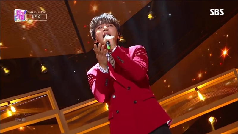HWANG CHI YEUL(황치열) - The Only Star(별, 그대) @인기가요 Inkigayo 201
