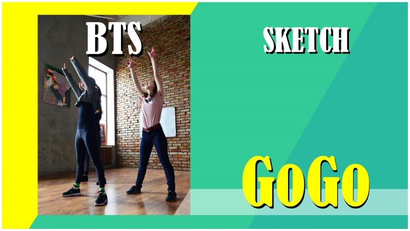 A.N.Y.O. BTS (방탄소년단) - Go Go  SKETCH cdc 