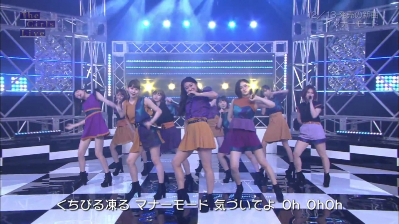 ANGERME 「Manner Mode」 The Girls Live 171212