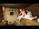 Семейная баня в клуб-отеле ВеЛес