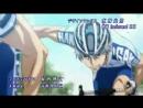 Yowamushi Pedal_ Glory Line _ Трусливый велосипедист_ Линия славы - OP2