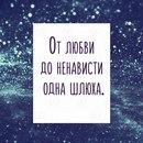 Татьяна Гусельникова фото #17