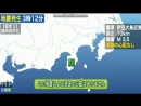 The Japanese earthquake information on the SOLiVE24 channel magnitude 3 5
