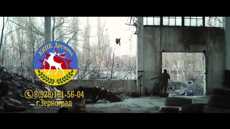 Промо ролик КВПК Дружина Лазертаг города Зерноград