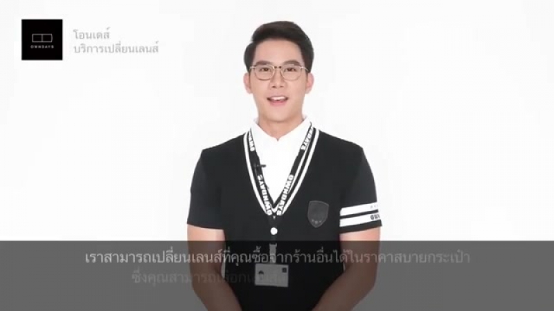 OwndaysThailand TulPakorn Glasses fashion newlook lifestyle eyewear Japan