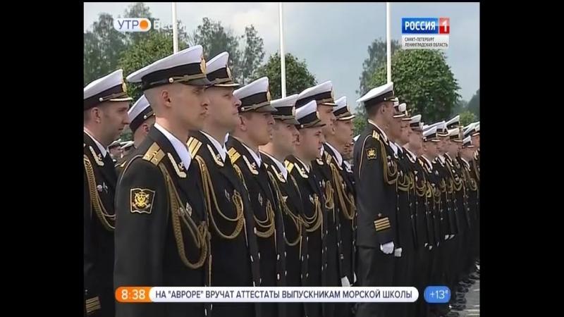 Вести - Санкт-Петербург.Утро от 25.06.2018 vestispb вестиспб vesti spbnews