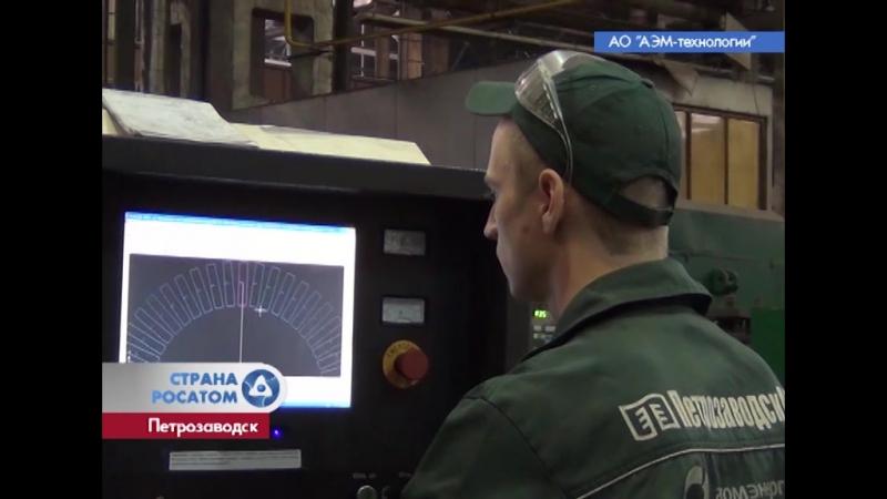 Электроэрозионный станок на Петрозаводскмаше