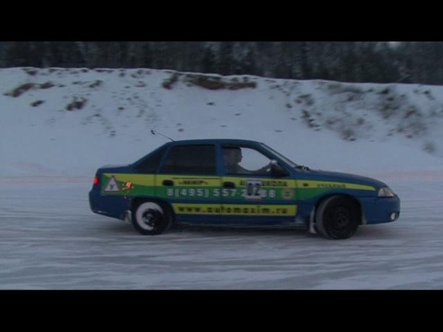 Базовый курс на ледовом автодроме