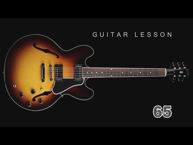 Guitar Lesson - 65 Fingerstyle 7:40 Семь сорок Forty-seven שיעור גיטרה Leçon De Guitare chords