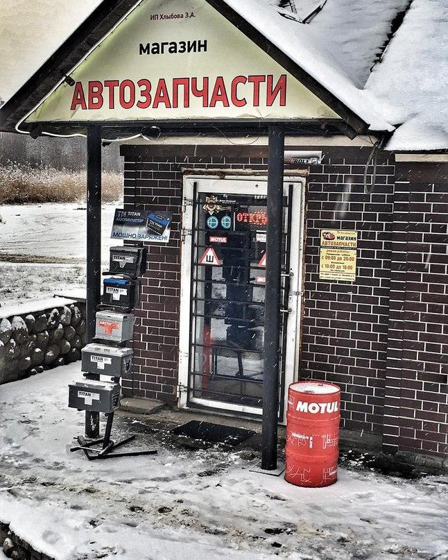 Эльвира Хлыбова | Москва