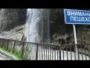Chegem Waterfalls in The Kabadino Balkar republic LGBT TRAVELS © Copyright