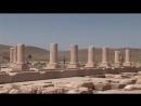 Персидский эталон - Запретные темы истории