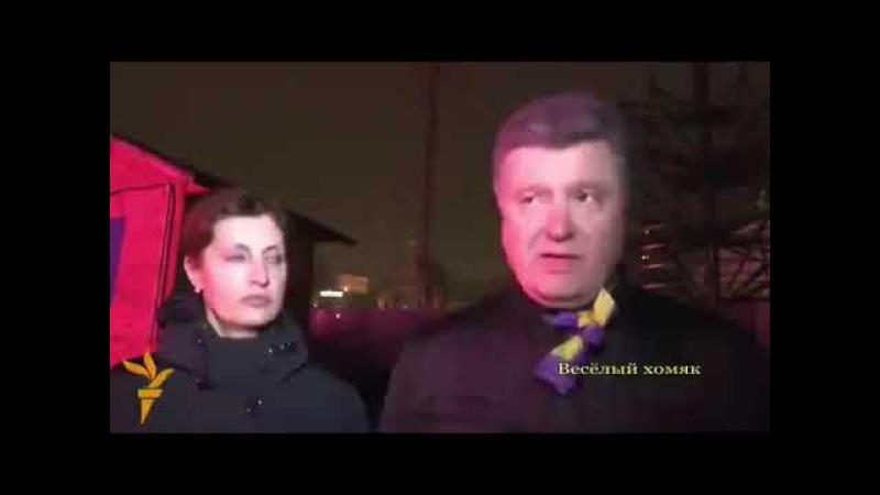 Свадьба в Майдановке